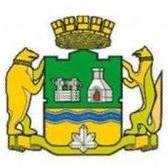 Администрация (г. Екатеринбург)