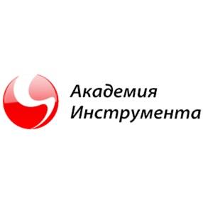 Академия инструмента (г. Пермь)