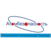 ФГУП КЦ «Атомбезопасность» (Москва)