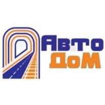 АвтоДом (г. Сургут)