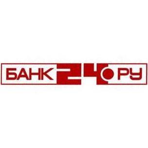 Банк 24.ru (г. Екатеринбург)
