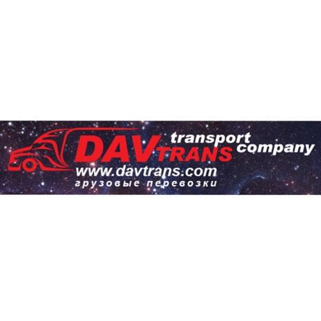 ТК DAVtrans (г. Екатеринбург)