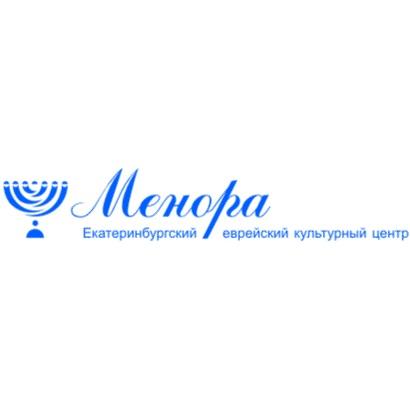"""Еврейский центр """"Менора"""""""