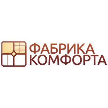 Фабрика Комфорта (г. Екатеринбург)