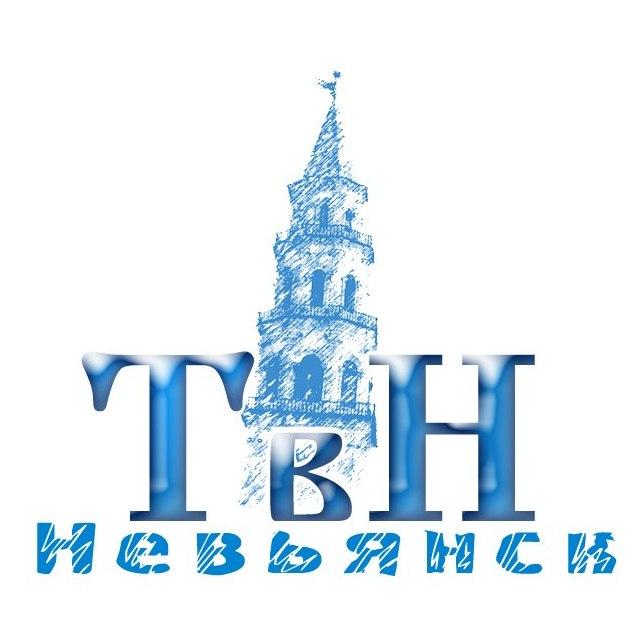 Невьянское телевиденье (Свердловская обл)
