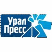 УралПресс (г Екатеринбург)