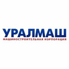 """Машиностроительная корпорация """"Уралмаш"""" (г. Екатеринбург)"""