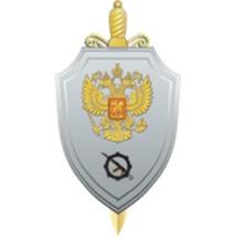 Ведомственная охрана объектов (г. Москва)
