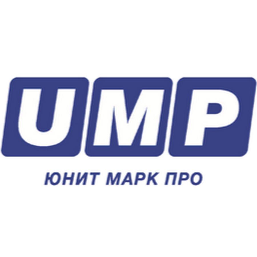 ЮнитМаркПро (Филиал в Екатеринбурге)