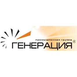 ПГ Генерация (г Екатеринбург)