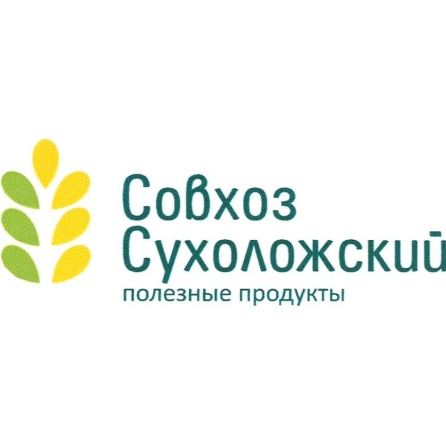 Совхоз Сухоложский (Свердловская обл)