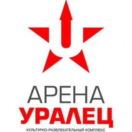"Ледовая арена ХК ""Автомобилист"" КРК ""Уралец"""